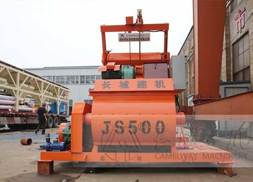 500小型混凝土搅拌机
